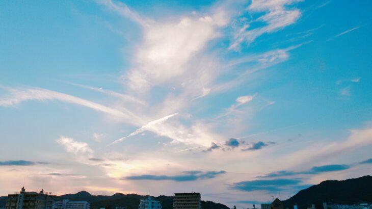 """6/17(木)""""2回目の体験"""""""